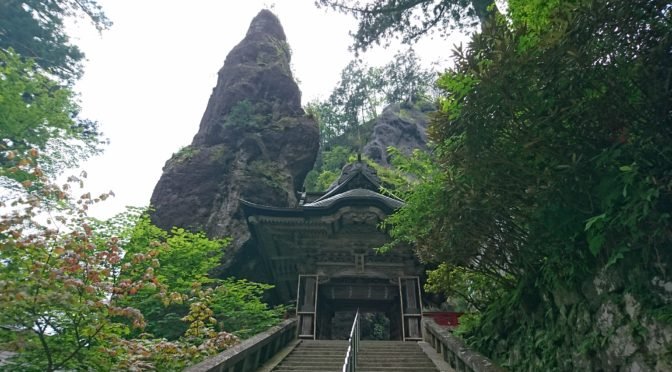 パワースポット:榛名神社