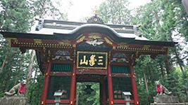 三峯神社随身門