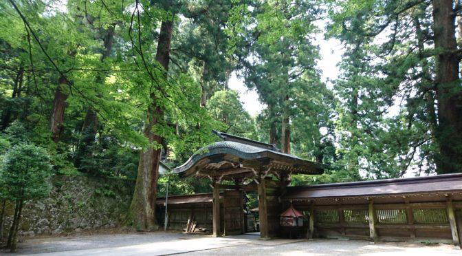 パワースポット:最乗寺